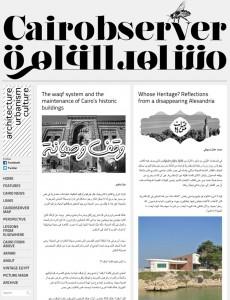 Screenshot des Blogs Cairobserver