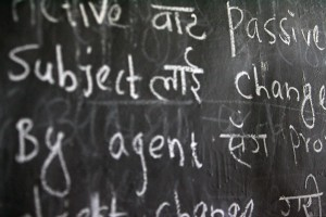 Lesson on a chalkboard (photo: World Bank Photo Collection under CC BY-NC-ND 2.0)