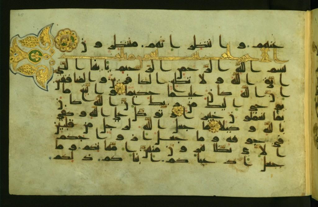 Illuminated Manuscript Walters Art Museum Ms W.554 fol.65a