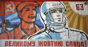 CCCP (Soviet) poster, 1963 (photo: Jorge Láscar under CC BY 2.0)