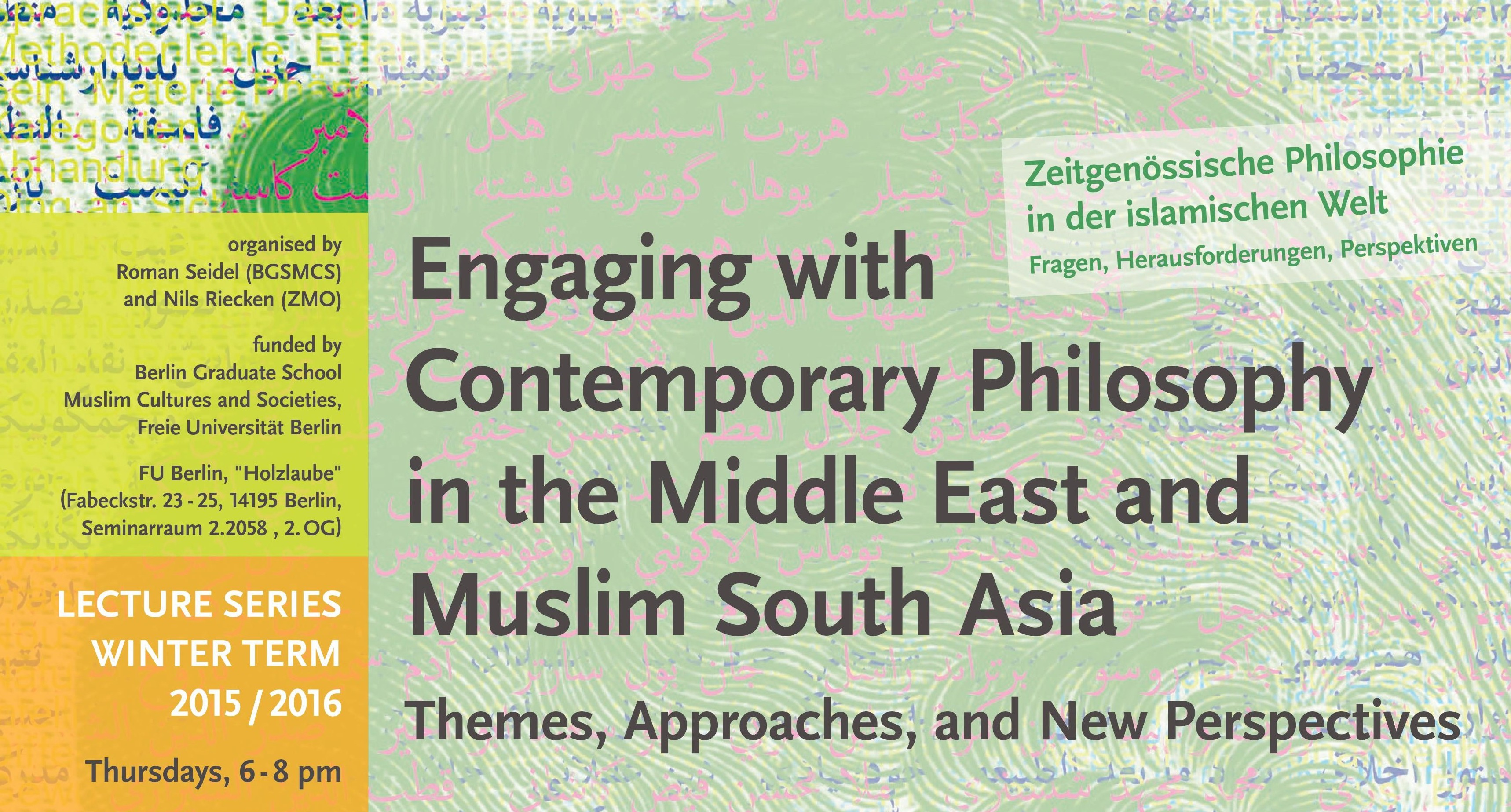"""Lecture Series on """"Engaging with Contemporary Philosophy in the ..."""